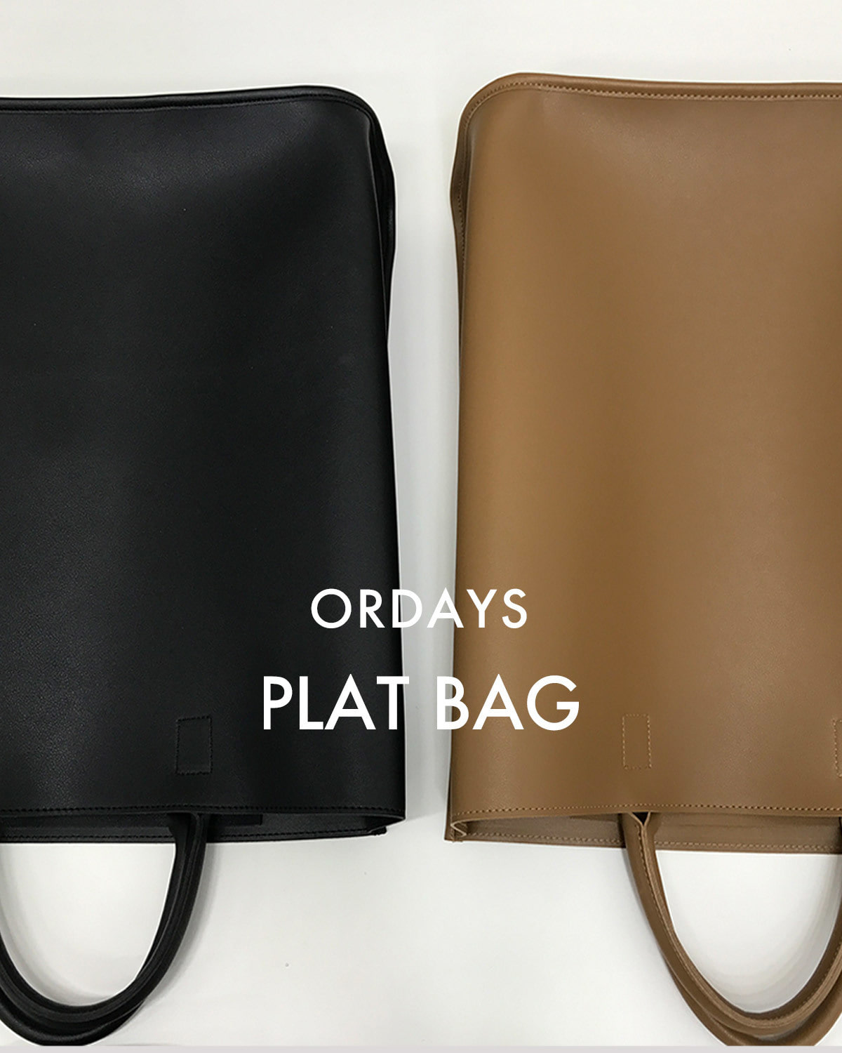 plat bag (with strap) -당일출고